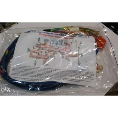 Central wires, wiring for IZH Jupiter 4,5 / Planeta 5