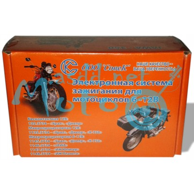 Microprocessor contactless ignition system for JAWA