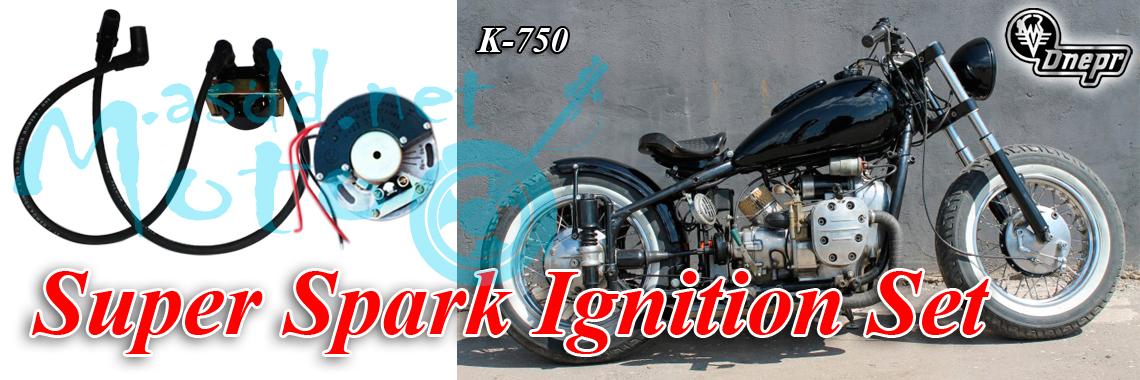 KMZ  K-750