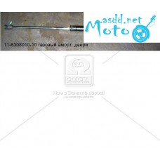 Absorber door gas SABLE 2217, BARGUZIN rear (brendGAZ) GAZ-22171, 11.6308010-10