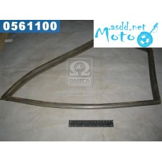 A seal glass right fixed GAZ (production YazRTI) 3302-6103122-03