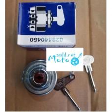 Ignition lock JAWA 350 638 12V
