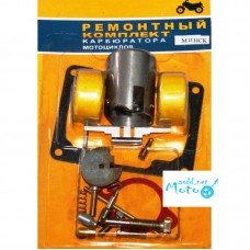 Repair kit Carburetor 2401 Minsk