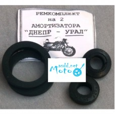 Repair kit shock absorbers, Seals set Dnepr MT, URAL