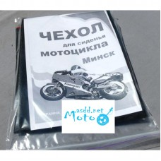 Seat cover Minsk