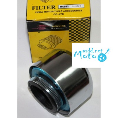 Air filter zero resistance closed 42mm chrome