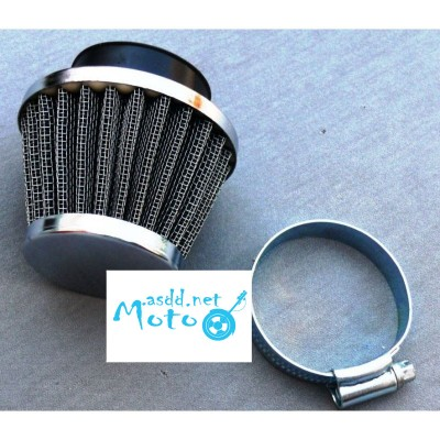 Air filter zero resistance open 42mm