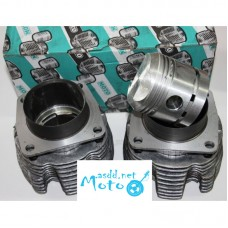 Cylinder piston group Dnepr MT with pistons, rings