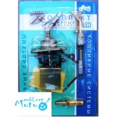 Repair kit Carburetor К-65-Т, К-62 Dnepr MT, URAL Full set 2pcs